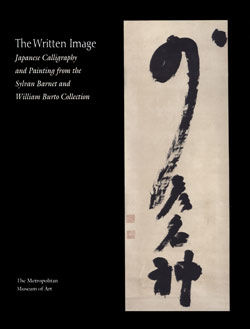 Written Image Japanese Calligraphy and Painting from the Sylvan Barnet and William Burto Collection