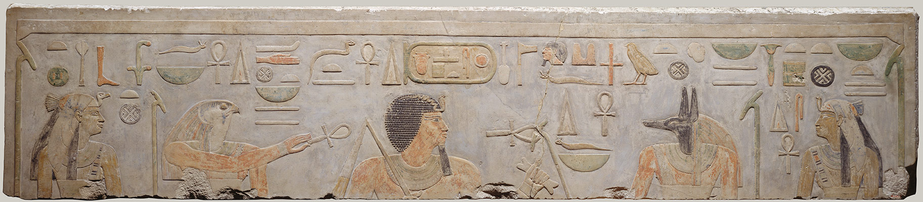 Lintel of Amenemhat I and Deities
