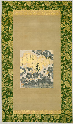 Poem by Kamo no Chōmei with Underpainting of Cherry Blossoms