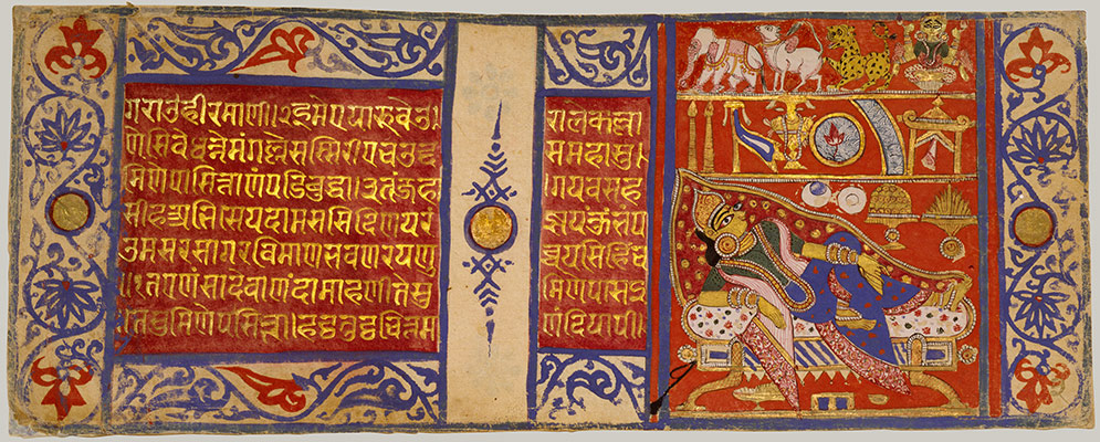 Devanandas Fourteen Auspicious Dreams Foretelling the Birth of Mahavira: Folio from a Kalpasutra Manuscript