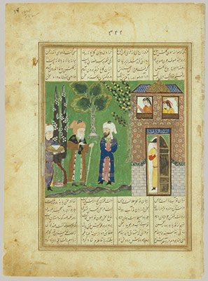 Three Men before a Castle: Folio from the Khavarannama (Book of the East) of Ibn Husam