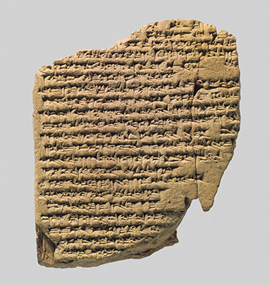 Cuneiform tablet: a-she-er gi-ta, balag to Innin/Ishtar