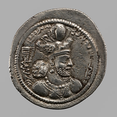 Drachm of Bahram IV