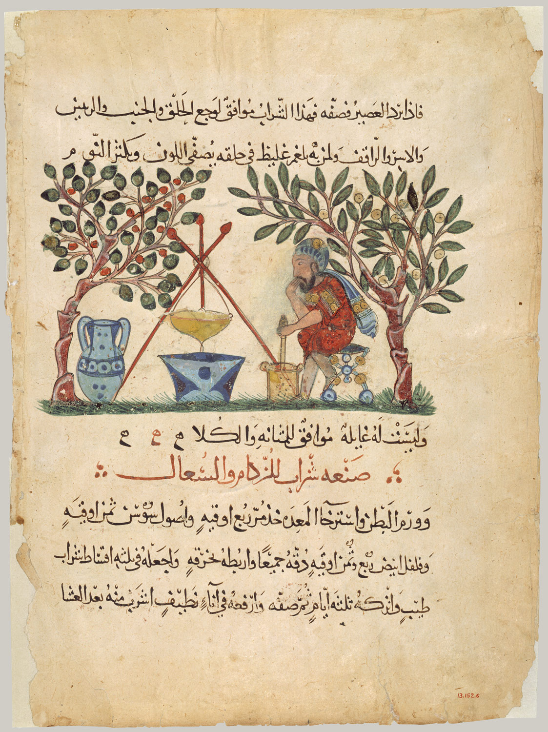 Physician Preparing an Elixir, Folio from a Materia Medica of Dioscorides