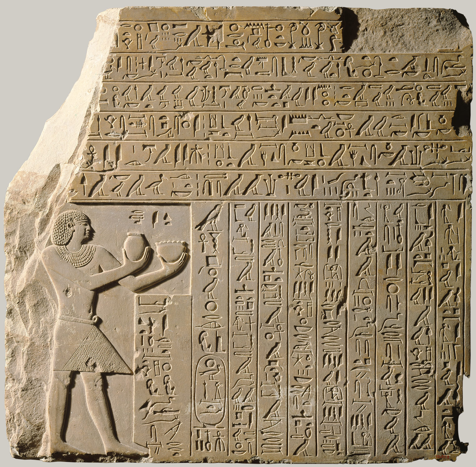 Stela of King Intef II Wahankh
