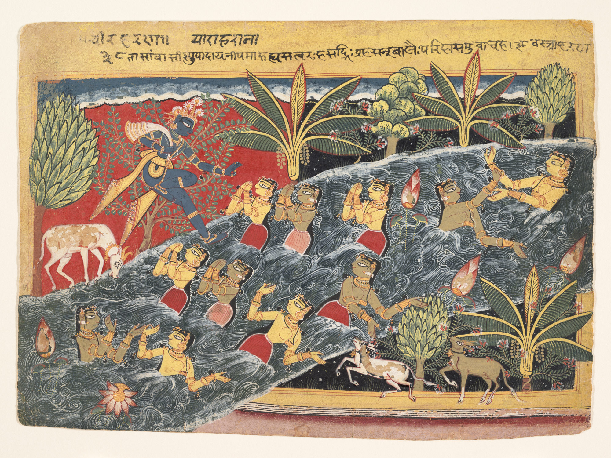 The Gopis Plead with Krishna to Return Their Clothing: Folio from Isarda Bhagavata Purana