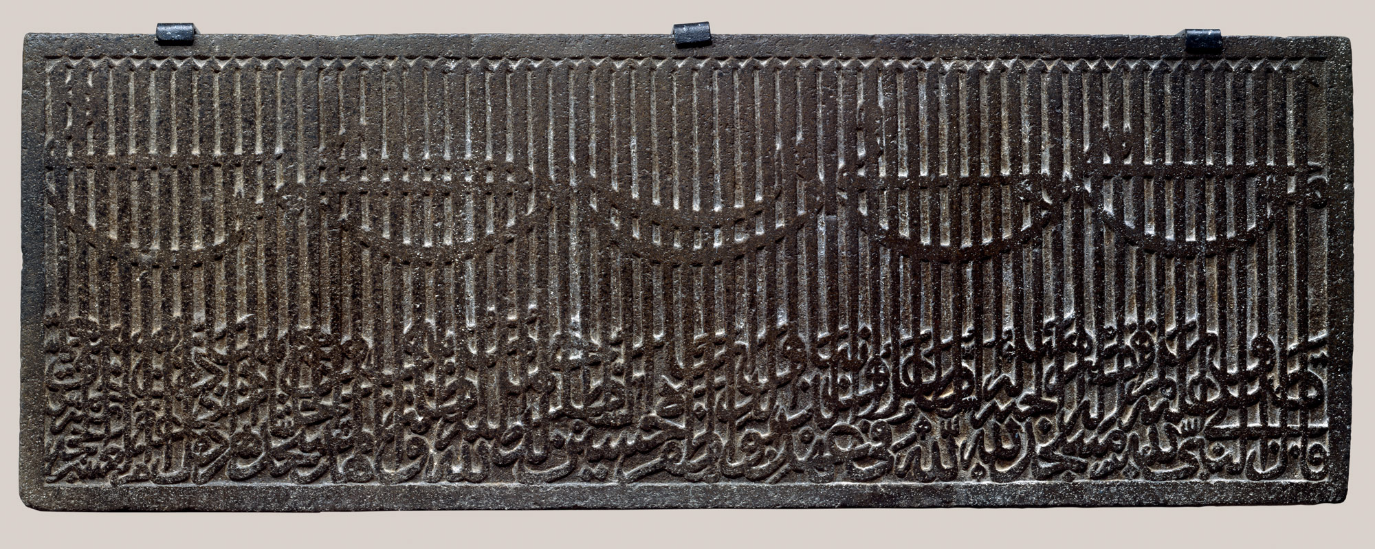 Dedicatory inscription from a mosque