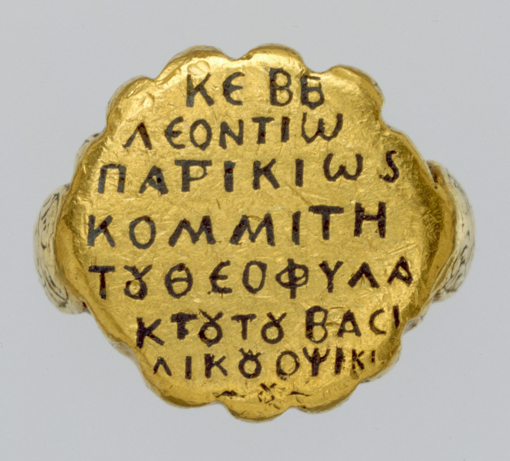 Ring of Leontios