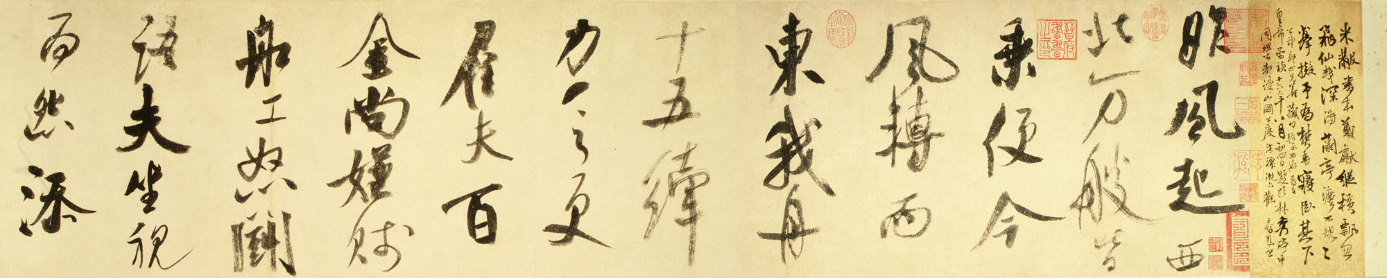 Ancient Chinese Symbols: calligraphy ancient china