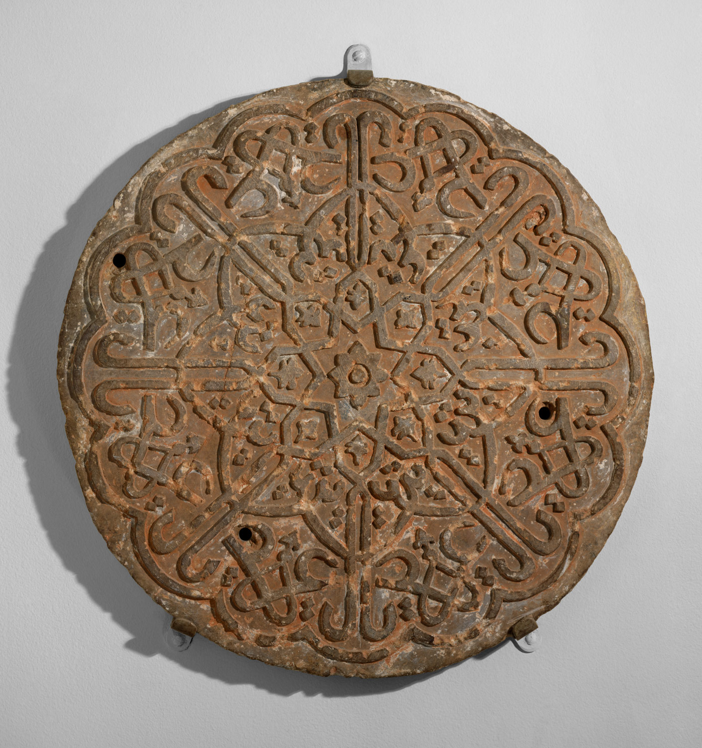 Calligraphic Roundel, inscribed Ya Aziz (Oh Mighty)