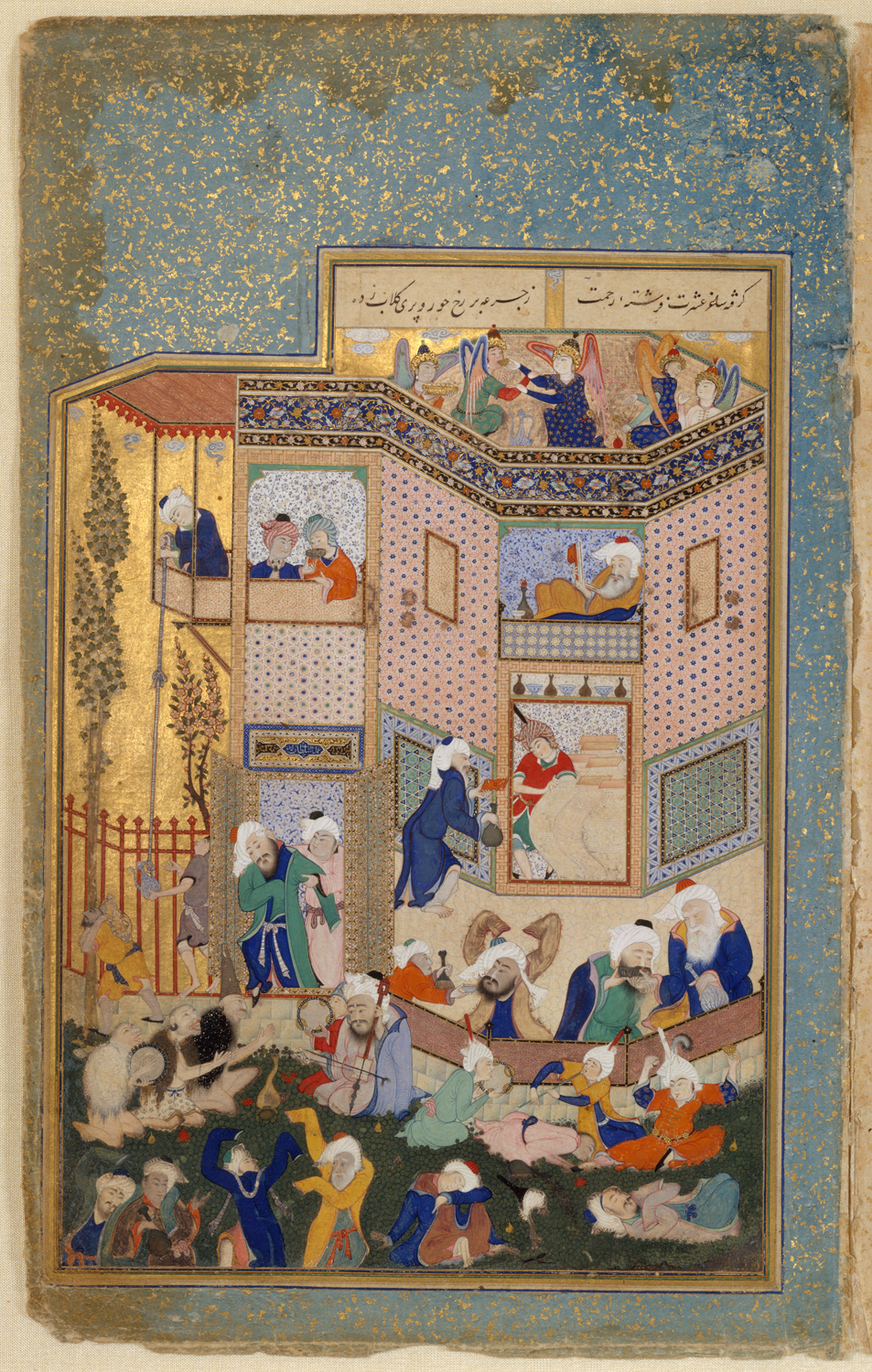 Allegory of Worldly and Otherworldly Drunkenness, Folio from the Divan of Hafiz
