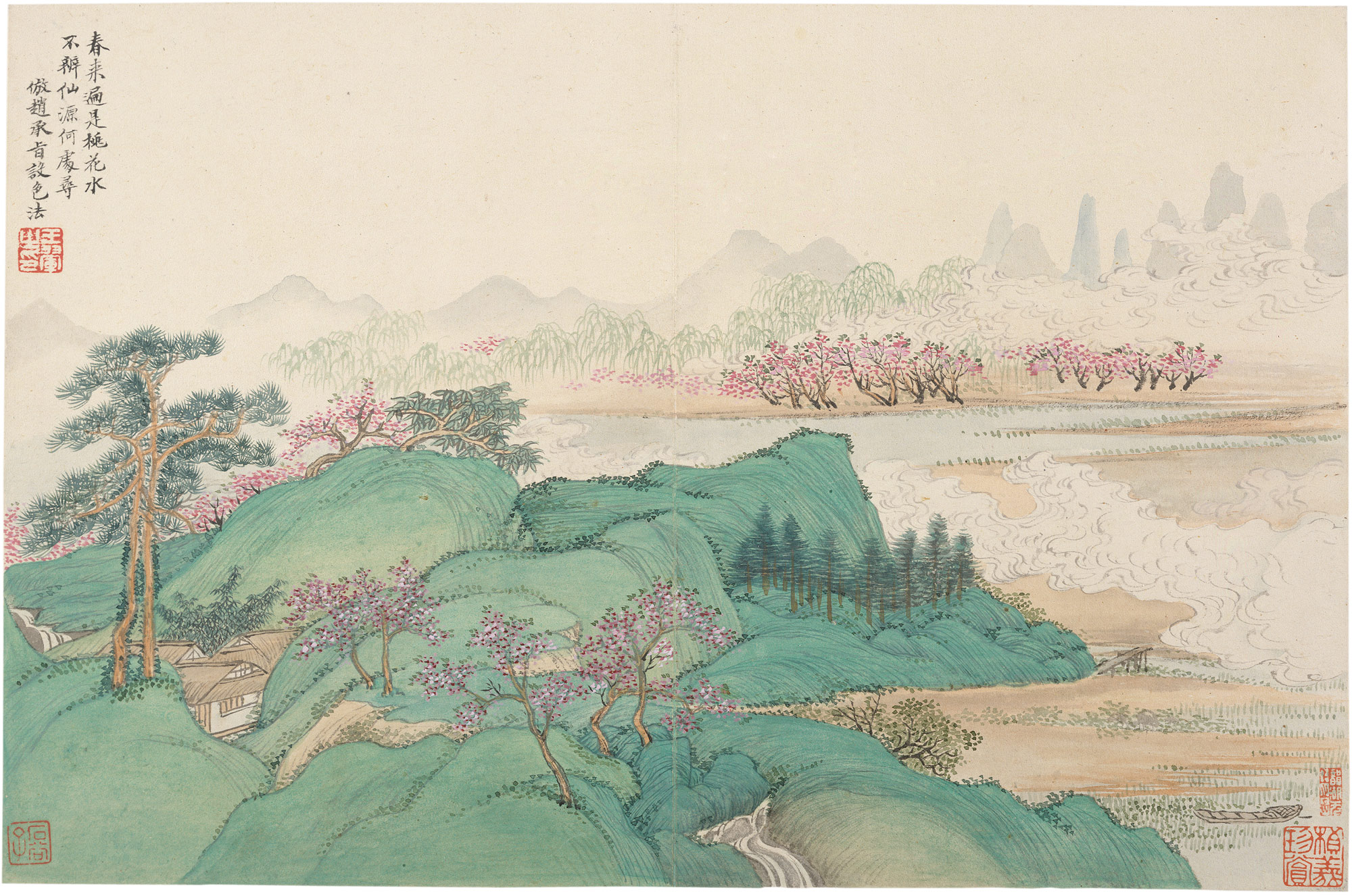 Landscapes after Ancient Masters