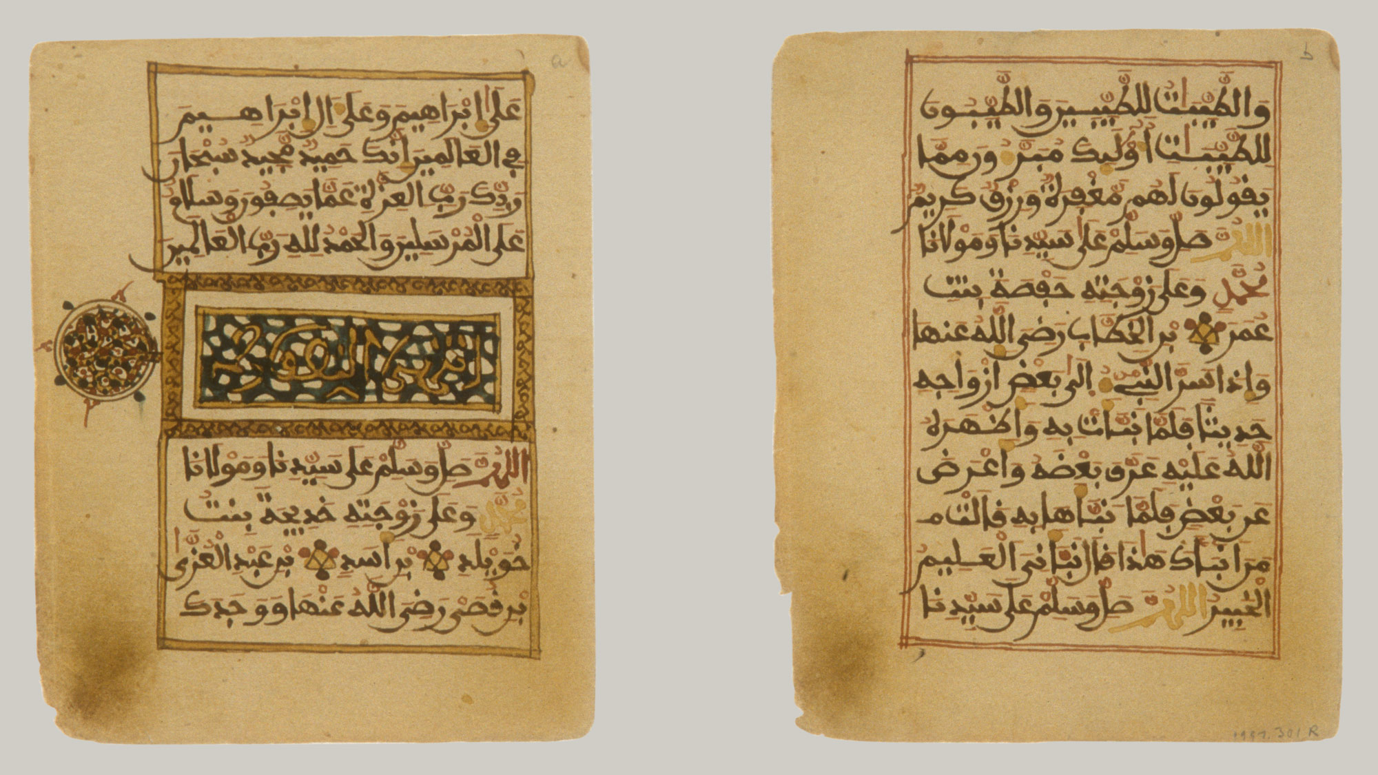 Folios from a Quran Manuscript