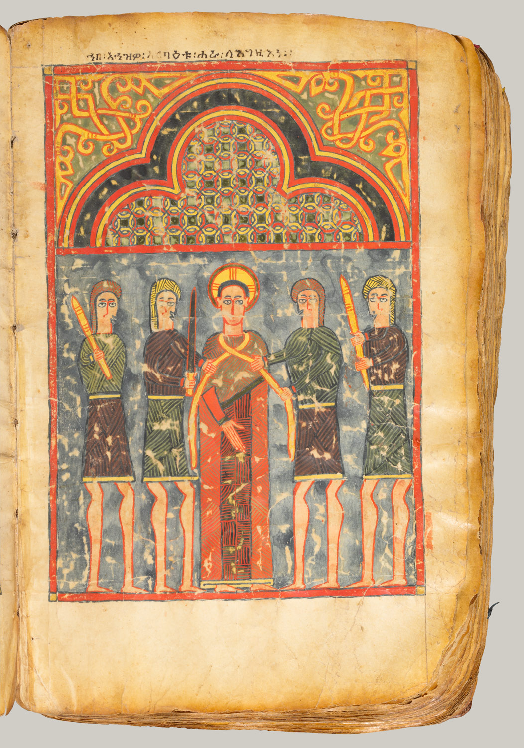 Page from an Illuminated Gospel