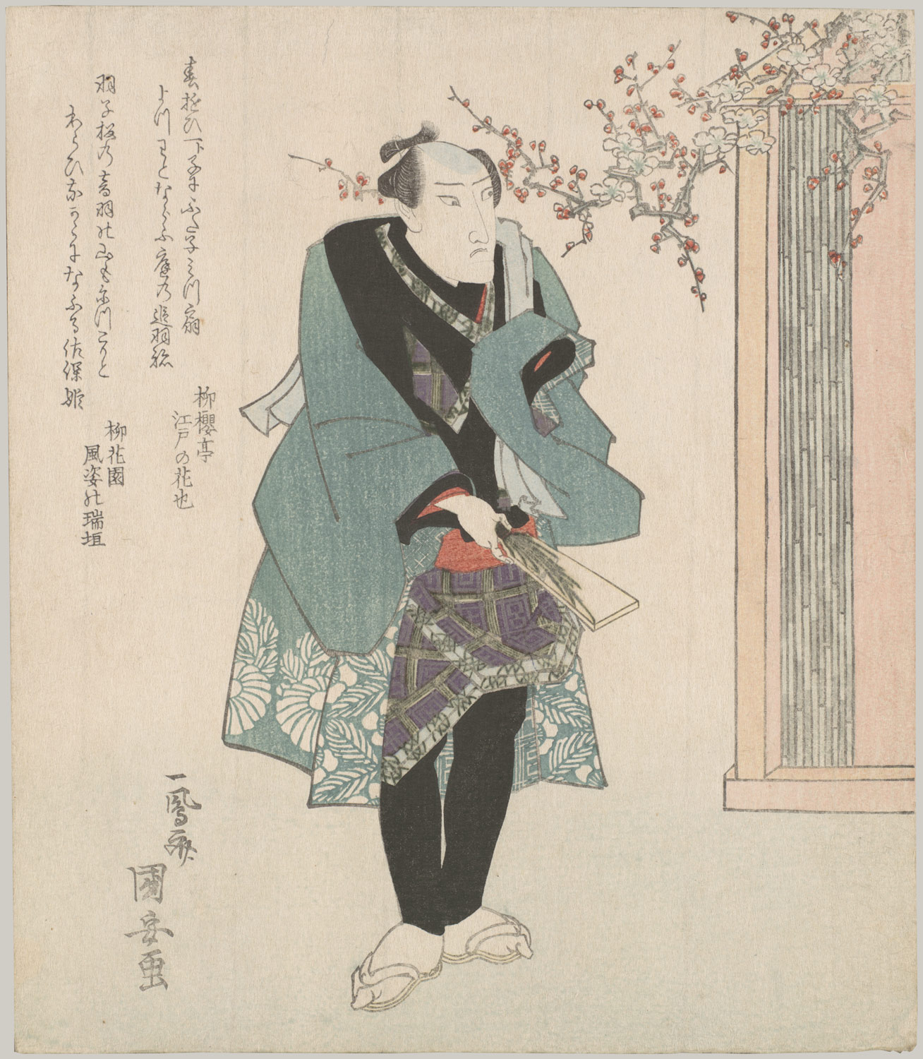 Three Kabuki Actors Playing Hanetsuki
