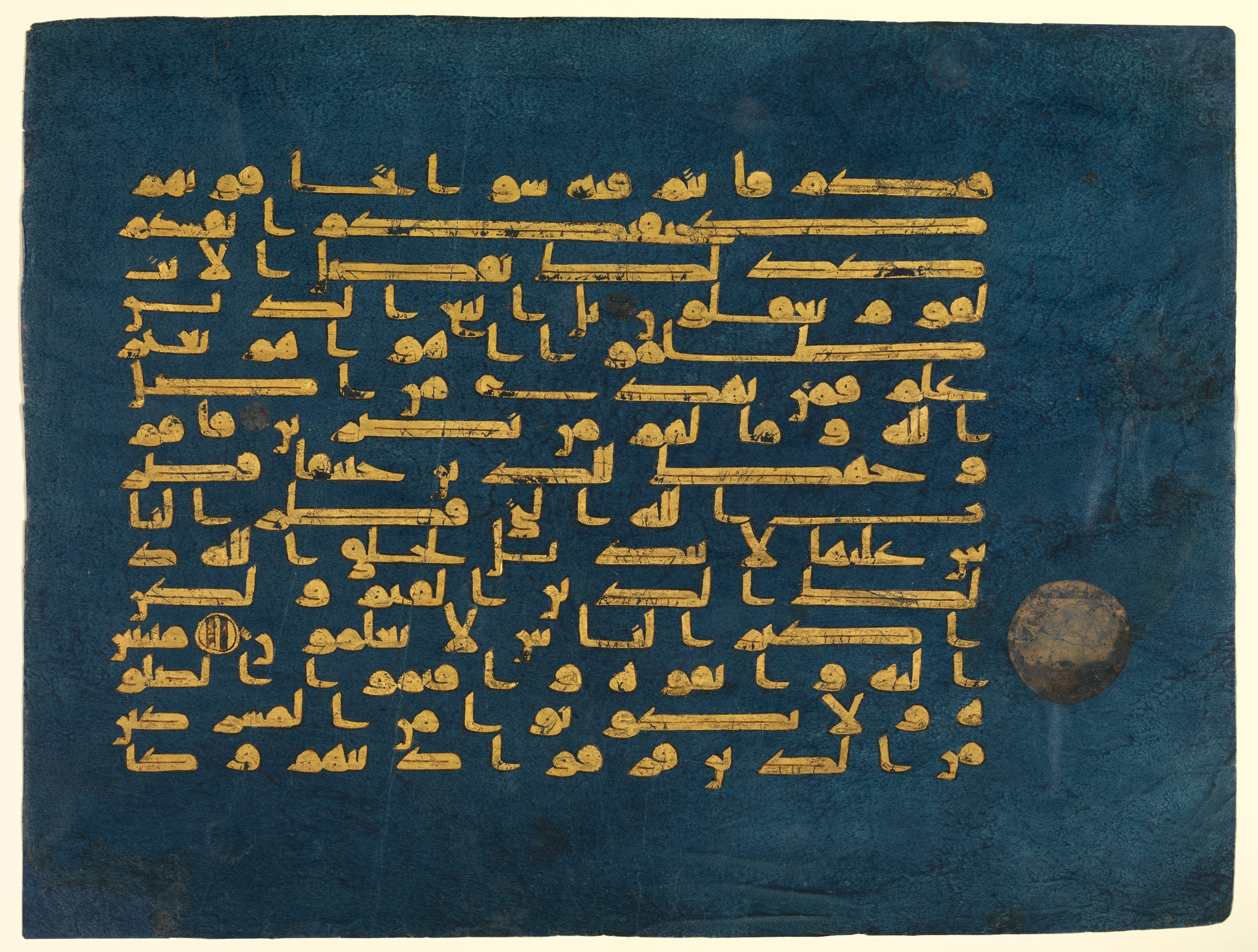 Folio from the Blue Quran