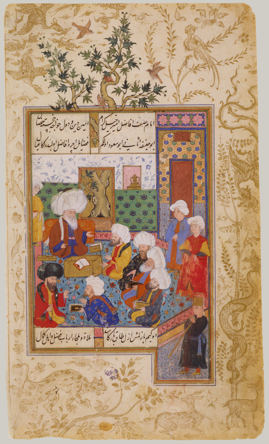 the art of the ott s before 1600 essay heilbrunn timeline 1520 66 acircmiddot the great abu saud teaching law folio from the divan of mahmud abd al