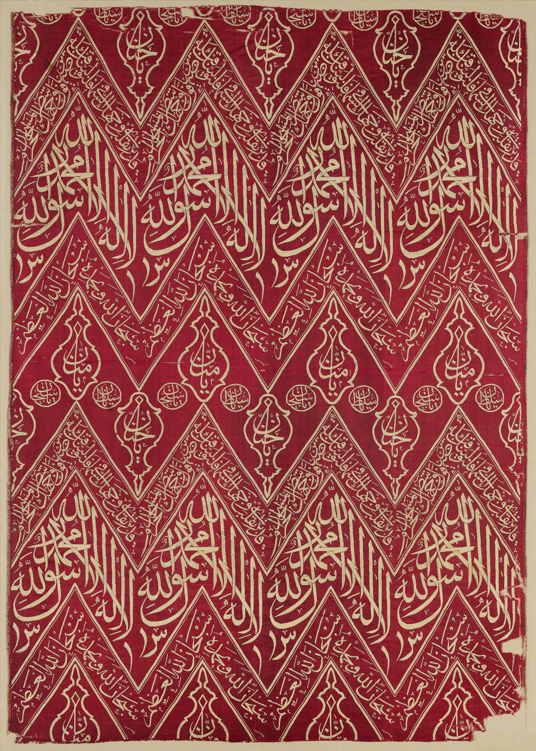 Fragmentary Cenotaph Cover with Quranic Calligraphy