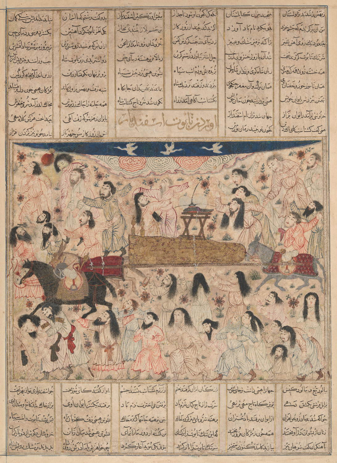 The Funeral of Isfandiyar, Folio from a Shahnama (Book of Kings)