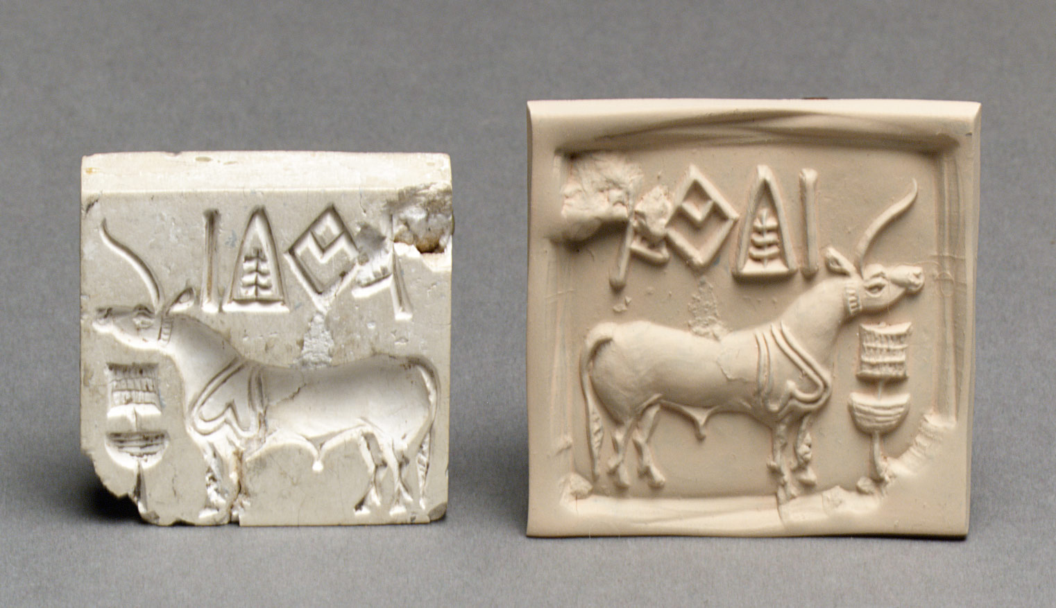 Stamp seal and modern impression: unicorn and incense burner (?)