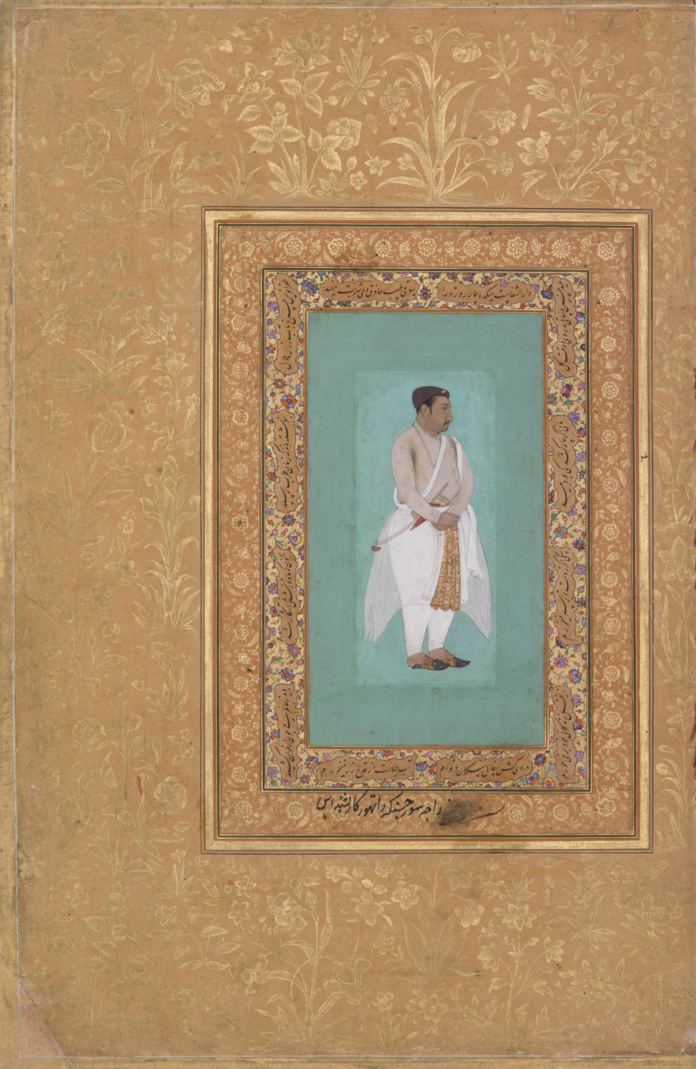 recto: Portrait of Raja Suraj Singh Rathor, verso: Page of Calligraphy. Folio from the Shah Jahan Album