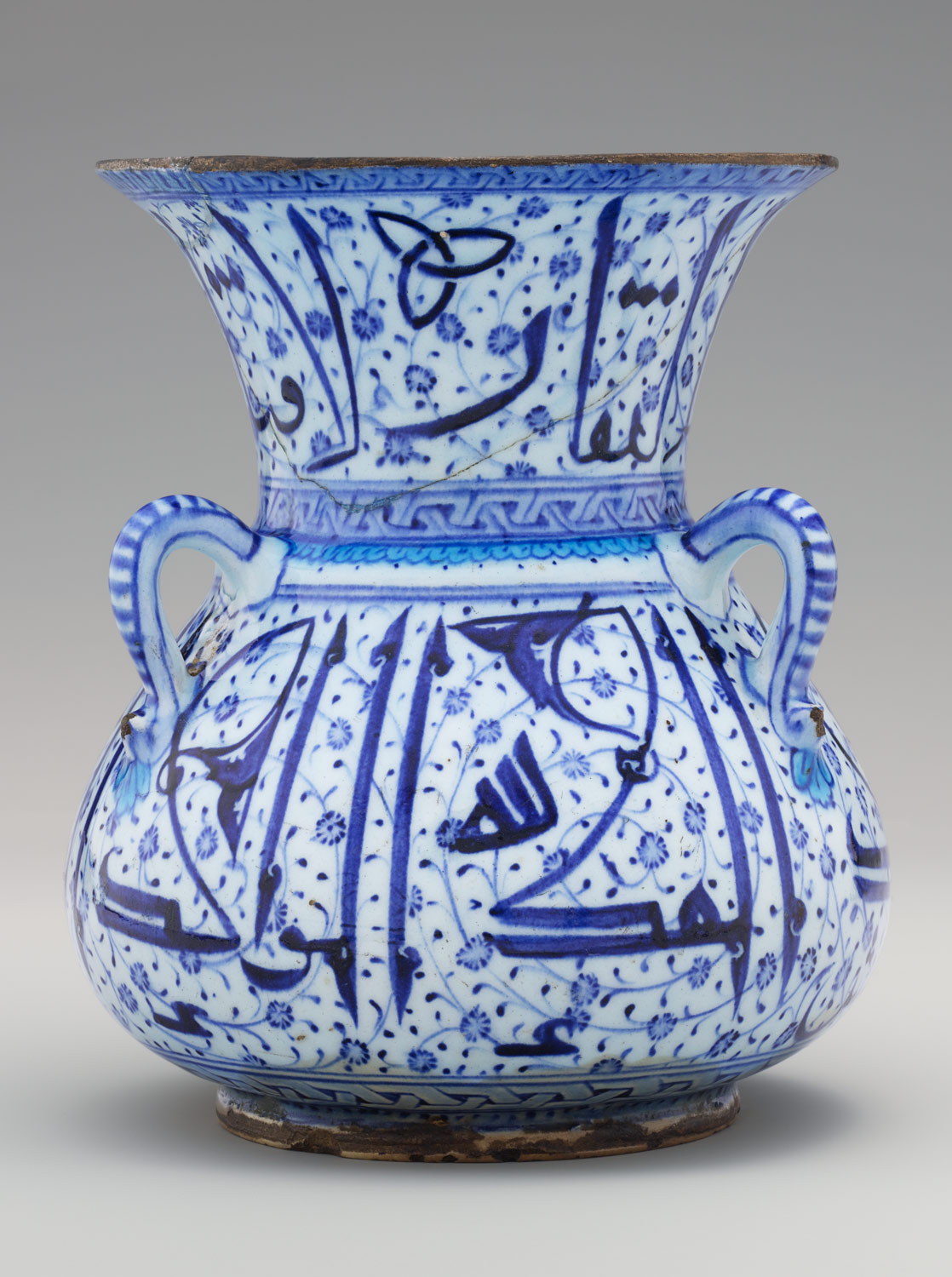 Mosque-lamp-shaped Vessel with Arabic Inscriptions