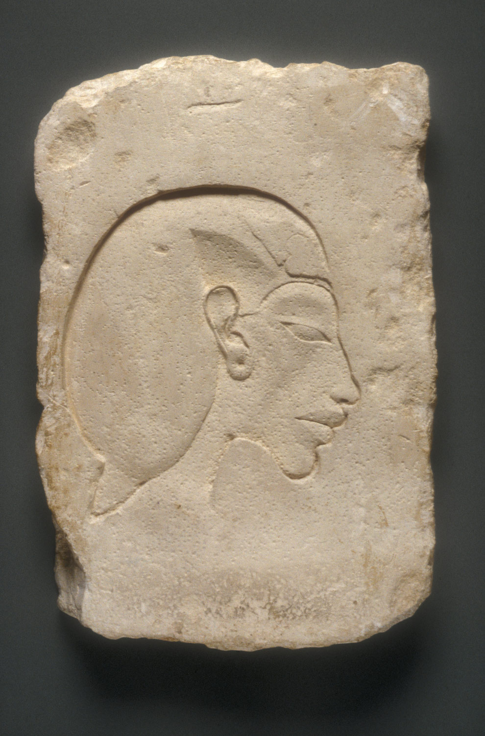 Trial Piece with Relief of Head of Akhenaten