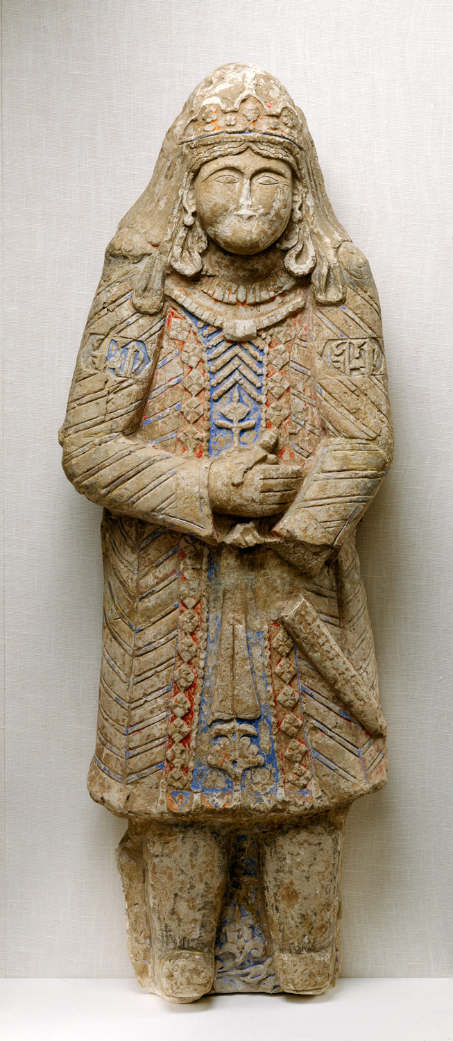 Standing Figure with Jeweled Headdress