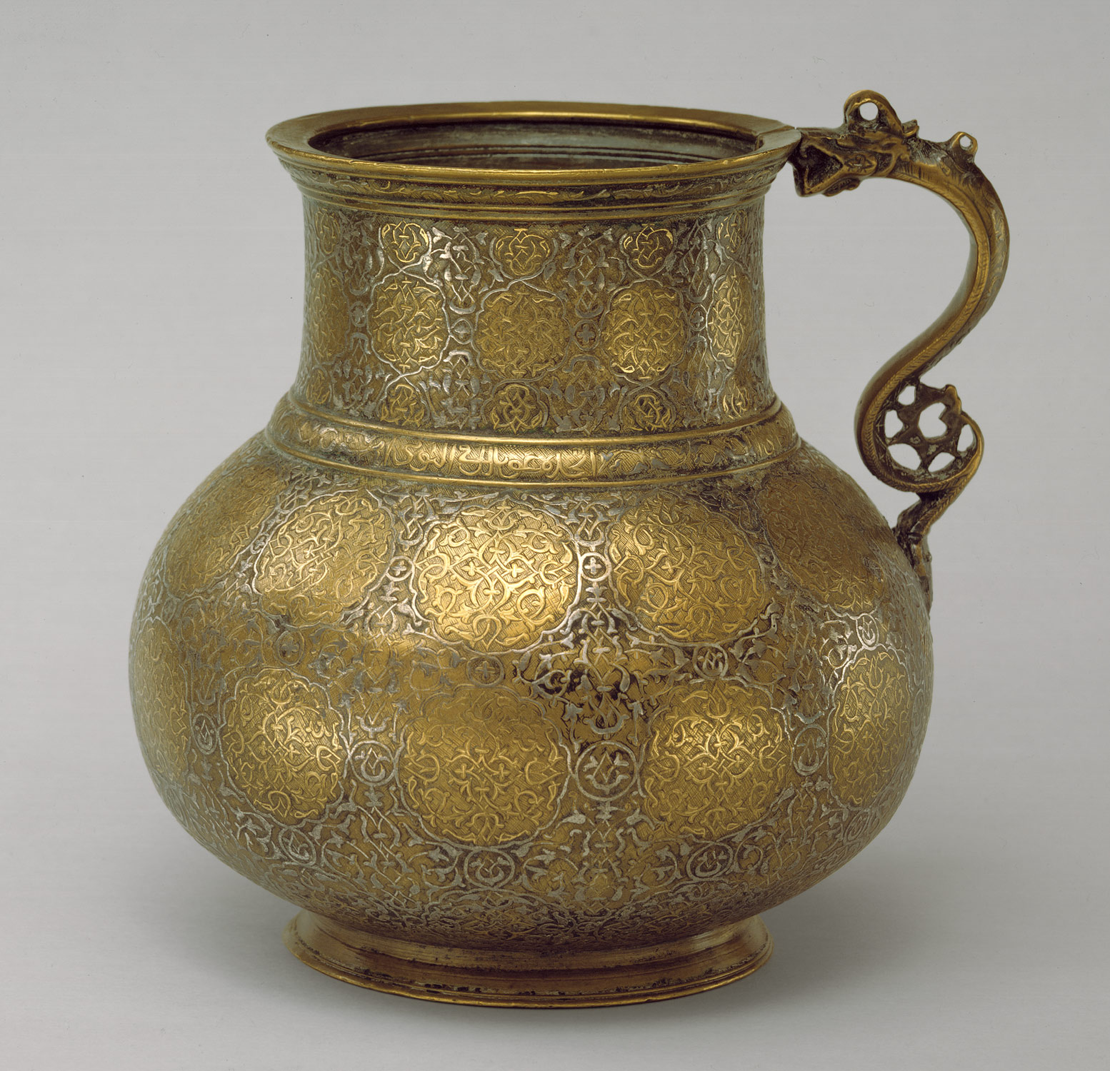 Dragon-Handled Jug with Inscription