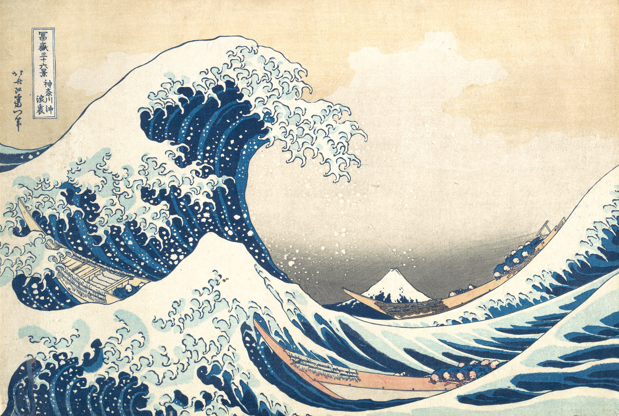 Under the Wave off Kanagawa (Kanagawa oki nami ura), also known as ...