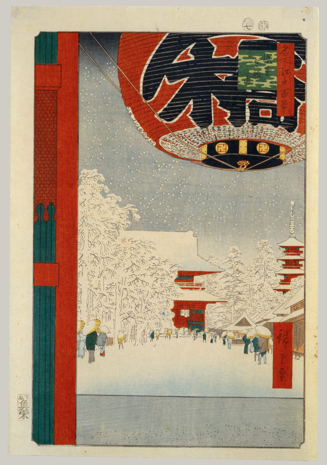 Kinryūsan Temple at Asakusa, from the series One Hundred Famous Views of Edo