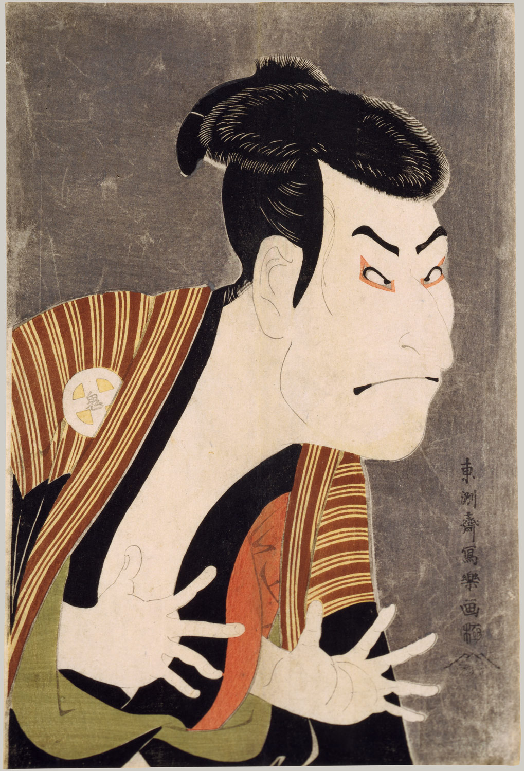 Kabuki Actor Ōtani Oniji III as Yakko Edobei in the Play The Colored Reins of a Loving Wife (Koi nyōbō somewake tazuna)