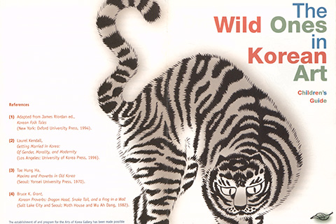 "Cover of a brochure featuring a black and white tiger and the title: ""The Wild Ones in Korean Art"""