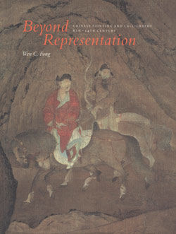 Beyond Representation Chinese Painting and Calligraphy Eighth Fourteenth Century