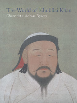 World of Khubilai Khan Chinese Art in the Yuan Dynasty