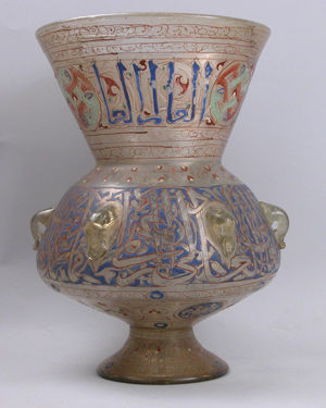 Mosque Lamp (91.1.1539)