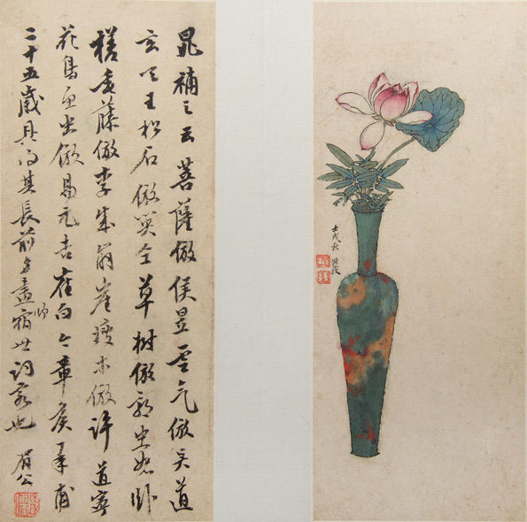 Chen Hongshou (1599–1652), Lotus and Bamboo in a Vase, dated 1622