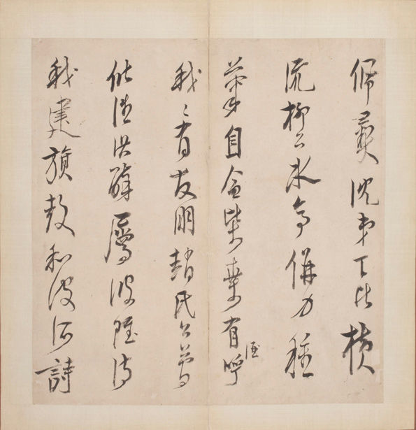 Chen Hongshou (1599–1652). Poems, in semicursive script, Leaf 1, undated