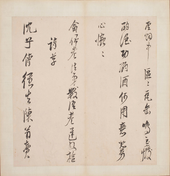 Chen Hongshou (1599–1652). Poems, in semicursive script, Leaf 13, undated