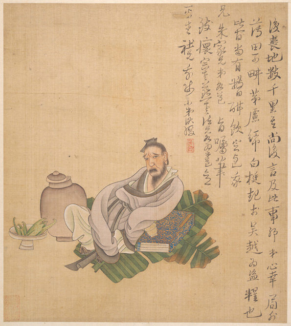 Chen Hongshou (1599–1652). Self-Image, Leaf A, undated