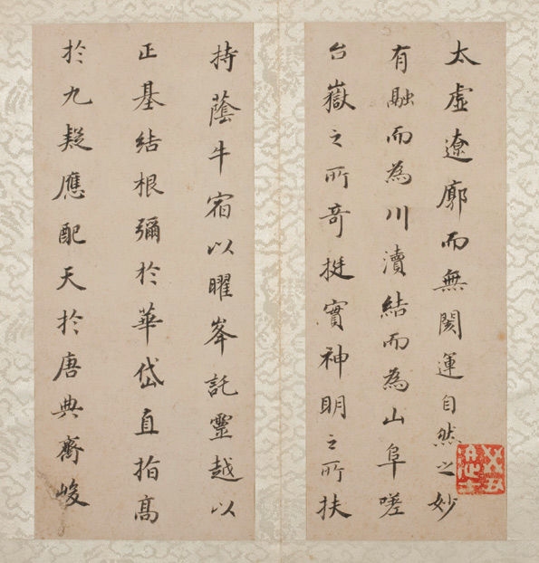 Dong Qichang (1555-1636). Two Prose Poems: Mt. Tiantai and Parrot