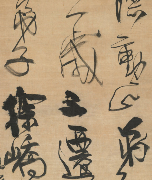 Wang Duo (Chinese, 1592–1652). Free Copy of Xu Jiaozhi's Calligraphy in semicursive script