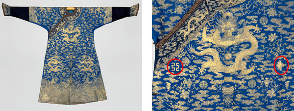 Power and Prestige: Chinese Dragon Robes, 18th–21st Century