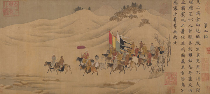 15th-century Chinese handscroll depicting a battle scene against a backdrop of snowy mountains