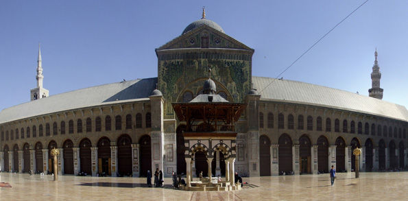 Great Mosque, Damascus