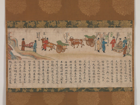 The Illustrated Sutra of Past and Present Karma