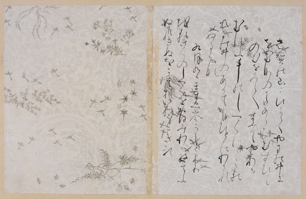 Two Pages from the Ishiyama-gire
