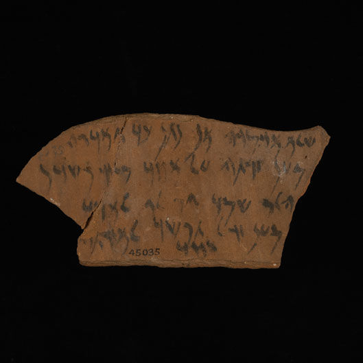 Ostracon with Aramaic inscription on both sides