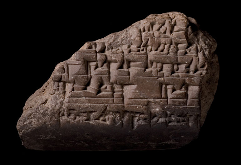 Fragment of tablet with Babylonian cuneiform inscription