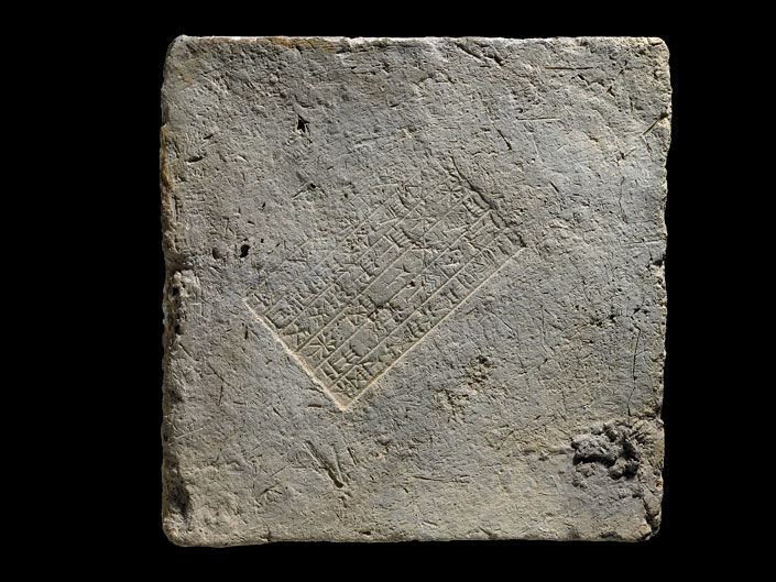 Brick with inscription of Cyrus